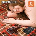 敷きパッド 敷パッド ダブル 節電対策 寝具 敷きパッドダブル ダブル敷きパッドクリアグローブ