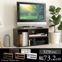 テレビ台 TV台 テレビボード ローボード 32インチ シンプル 収納ボックス コーナー 32型 アイリスオーヤマ 一人暮らし おしゃれ TV台タイプ モジュールボックス MDB-3S