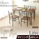 ダイニングテーブルセット 4人 ASP-1275送料無料 ダ...