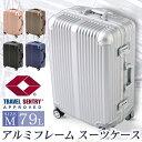 アルミ+PCスーツケース Mサイズ 79L キャリーバッグ スーツケース 旅行鞄 アルミタイプ 旅行 出張 帰省用 8輪タイヤ トランク ベルト 頑丈 スマート 高級感 軽量 強度 衝撃に強い 耐久性 収納 ロック ダイヤル式【D】