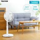 扇風機 TEKNOS リビングメカ式扇風機 KI-1737(...