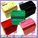USB ペーパーシュレッダー EL097 IVORY・BLACK・RED・GREEN・PINK【TC】【取寄せ品】【RCP】