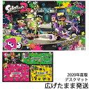 ●2月22日入荷予定 【最大5,000円OFFクーポン配布中...