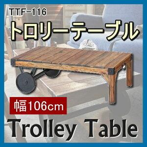 TTF-116�ȥ��ơ��֥�