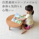[総無垢]山桜無垢材で作った小さくて可愛いラウンドテーブル
