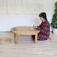 熟練の家具職人が作り上げる丸いちゃぶ台