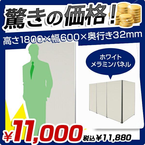 ★ホワイトローパーテーション H1800×W60...の商品画像
