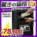 ★テンキー式 投入金庫(26.6L)【キー式金庫】パーソナル...