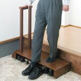 【完成品】【踏み台】手すり付き玄関台(幅90cm)
