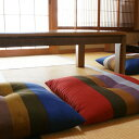 しまがら座布団 座布団 銘仙判 国産 日本製 昔ながらの綿座布団 綿 わた 55cn×59cm 1kg ≪縞柄座布団 5枚組≫