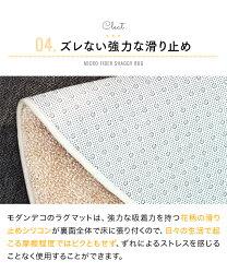 【送料無料】シャギーラグ(マイクロファイバーシャギーラグ)グリーンも!マイクロファイバーシャギーZ4糸200×250【ウォッシャブル・ホットカーペット対応・床暖対応】ラグマット