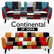 ソファー 【送料無料】 sofa 3人掛けソファー ゆったりソファー Continental 3Pソファーこの価格でこの高品質デザイナーズ ソファモダンテイスト モダンリビング 北欧 シンプル 3人掛け ソファー ソファ