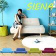 ソファー 2Pソファー SIENAこの価格でこの高品質ソファーデザイナーズ ソファモダンテイスト モダンリビング 北欧 シンプル 2人掛け ソファー ソファ