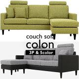 ���ե��� ������̵���� sofa 3�ͳݤ����ե��� l��ե��� �?���ե� ɪ�դ� ���������ե��� �����ʡ����ե��� �����˥� ���åȥޥ� l��ե��� �?���ե� ɪ�� ���������ե��� �����ʡ����ե��� �����˥� ���åȥޥ� ���ͳݤ����ե���
