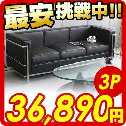 ��ŷ�ǰ��ͤ�ĩ���桪75%OFF!!LC2����ӥ���3P�ǥ����ʡ������ե�