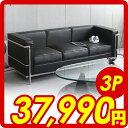 コルビジェ lc2 ソファー コルビジェ lc2 不朽の名作コルビジェ lc2 この価格でこの高品質 LC2 コルビジェ3P デザイナーズ ソファ モダンテイス...