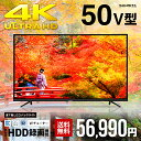 テレビ 4K 50型 50インチ 送料無料 TV 液晶テレビ 4Kテレビ 4K液晶テレビ 高画質 3...