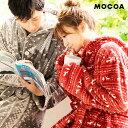 ルームウェア 着る毛布 MOCOA モコア レディース メンズ フリーサイズ 着るブランケット 部屋...