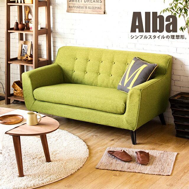 ソファー 【送料無料】 sofa 2人掛けソファー ゆったりソファー Alba 2Pソファー この価格でこの高品質ソファー デザイナーズ ソファ モダンテイスト モダンリビング 北欧 シンプル 2人掛け ソファー ソファ リプロダクト