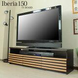 �ڴ����ʡۡ����ܤ�������ŷ���ڡۥƥ���� Iberia ��150cm TV�ܡ��� �С����ԡ������б� ������̵���ۡ��緿�ȶ��ءۥ����ͤ��ġ��ͺ� �ƥ�ӥܡ��� AV�ܡ��� �������֥饦�� TV�� �?�ܡ��� AV��å� AV�ܡ��� ��Ф���Ǽ �ƥ���� �?�ܡ��� ��ӥ�Ǽ ������