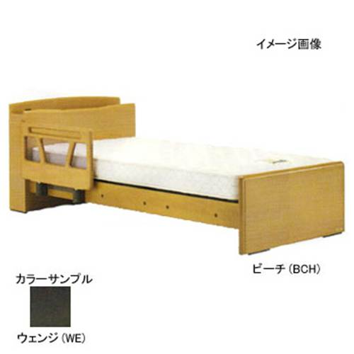 ベッド リクライニングベッド ...