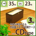 CD収納 CDケース 3個組 CD 収納ケース中身が確認できるメディア収納ケース CDタイプ 3個組み引き出し 引き出し収納 押入れ収納 収納 ボックス box...