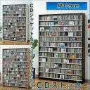 CDラック CDストッカー 幅139×奥行26.5×高さ197.5cm CD収納 収納棚【送料無料】【日本製】DVDラック DVD収納 大量 大容量 CDラック...