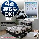 収納ベッド ダブル iPadも置ける!大収納棚付き 国産 日本製ポケットコイルマットレス付き 収納付きベッド 収納ベット ダブルベッド ダ..