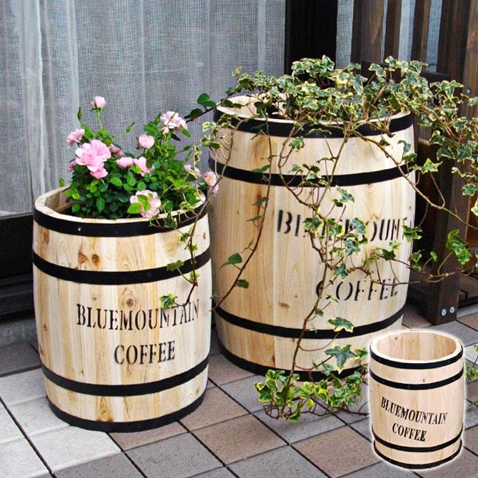 ウッドプランターコーヒーバレル(小)(CB-2330N)ガーデニングガーデン木製プランタープランター