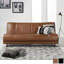 フランスベッド ソファ ルーカス 3P ソファベッド 2.5人掛け ベッドにもなる シングルベッド ボンネルコイル 高密度連続スプリング