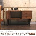 サイドテーブル 木製 幅75cm引き出しの向きが変わるサイドテーブル ナイトテーブル ベッドサイドテーブル ソファサイドテーブル ローテーブル サイドチェスト ...