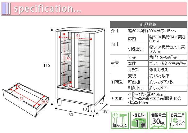 kagumaru  Rakuten Global Market: 부엌 캐비닛 너비 60cm 찬 슬라이드 주방 ...