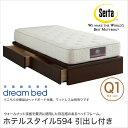 ドリームベッド Serta(サータ) ホテルスタイル594 収納ベッド Q1 クイーン1 引出し付き 照明付き ウォールナット突板 日本製 国産 マットレス別売