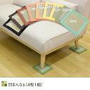い草座卓敷きマット 凹まんなぁ(4枚1組) 国産 日本製 畳を傷めない防止シート 置物や小物の敷物に最適 和室の畳を保護