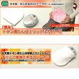 ショッピングゆたんぽ SGマーク付 トタン湯たんぽ 2リットル カバー付 萬年 日本製【送料無料】【代引不可】 送料無料