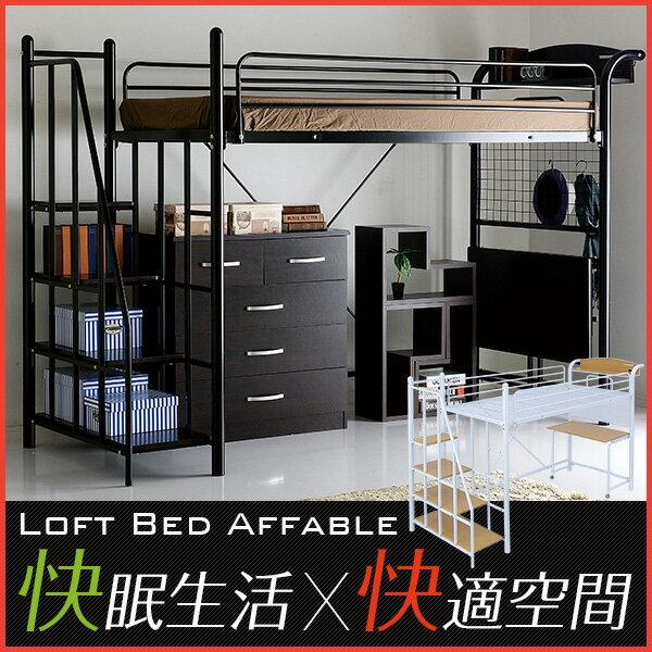 ロフトベッド bed メッシュ床 LED ...