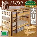 木製 ロフトベッド アイテム口コミ第8位