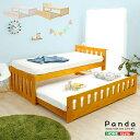 【収納式/スライドタイプ】宮付き 親子ベッド 二段ベッド 収...