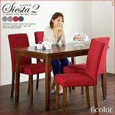 ダイニング5点セット SIESTA 2 シエスタ (PVC FAB)チェアカラー6色 ダイニングセット ダイニングテーブル テーブル ダイニングチェア イス 椅子 木製 モダン 食卓 4人掛け 5点