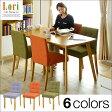 ダイニング5点セット Lori(ローリ) 選べる6通り FAB チェアカラー3色 組み合わせ自由 北欧風 ダイニングセット ダイニングテーブル テーブル ダイニングチェア イス 椅子 木製 モダン 食卓 4人掛け 5点 ハイバック