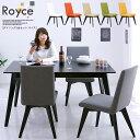 【ワンランク上のデザイン設計】ダイニング5点セット Royce(ロイス) 幅150cm チェアカラー6色対応 ダイニングセット ダイニングテーブル テーブル ダイニングチェア 木製 食卓 4人掛け 5点 おしゃれ モダン