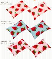 可愛いフルーツ柄国産フルーツクッション&枕日本製子供用寝具子供用枕子ども用枕インテリアりんごいちご果物くだもの子ども用キッズジュニア