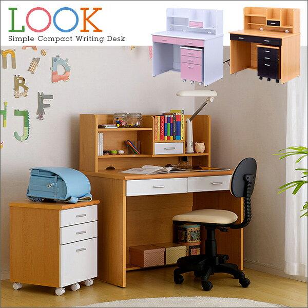 ジュニア学習デスク 100 LOOKIII(ルック3)3色対応学習机 勉強机 勉強デスク PCデスク パソコンデスク コンパクト おしゃれ 子供 子ども 子供部屋 木製