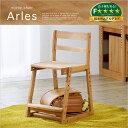 学習机用 学習デスク用 勉強机用 勉強デスク用 子供部屋 木製 男の子 女の子 シンプル ナチュラル 木製 イス 椅子 学習椅子 学習チェア