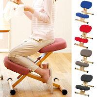 【背筋まっすぐ】プロポーションチェアCH-88WCH−DBR88W学習チェアバランスチェアイス椅子チェアチェアー学習チェアー背筋矯正姿勢背すじ勉強椅子いす