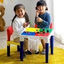 キッズテーブル&チェアーセット(100ピースブロック付)誕生日プレゼント クリスマスプレゼント 子供用 おもちゃ 椅子 オモチャ 玩具