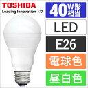 【4時間限定ポイント10倍 9/25 20:00~23:59】TOSHIBA 東芝 LED電球 一般電球40W形相当 e26口金 E-CORE(イーコア) LDA4N-G/40W(昼白色) LDA5L-G/40W(電球色)