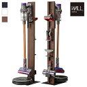 【ダイソン専用/ロボット掃除機対応】WALLクリーナースタンドV3 本体+棚板セット I-3600179 掃除機 スティッククリーナー スタンド ラック リビング 選べる3色
