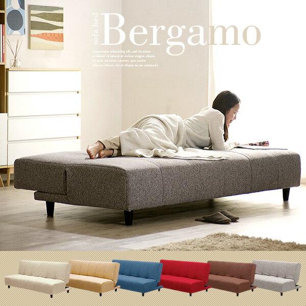 【極厚もっちりクッション】ソファベッド Bergamo(ベルガモ) シングル ソファ−ベッド 3人掛け 2人掛け 二人掛け ソファ ソファー ファブリックソファ アイボリー ベージュ ブルー レッド ブラウン グレー