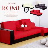 多機能 ソファベッド ローマ 引出し収納ソファ ソファー3人掛け 2人掛け 二人掛け カウチソファ ソファーベッド ソファセット コーナーソファ カウチソファー 北欧 レトロ 木製 sofa